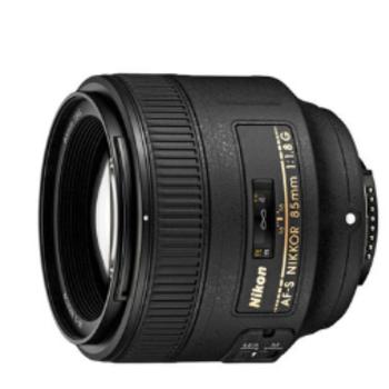 Rent Nikon AF FX NIKKOR 85mm f/1.8G Prime Lens