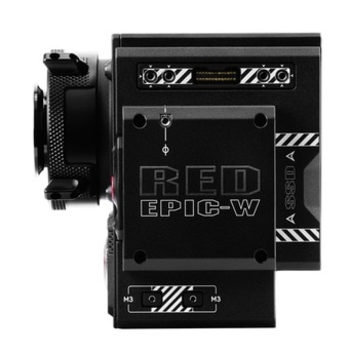 Rent Ultimate RED Epic-W Helium 8K Package