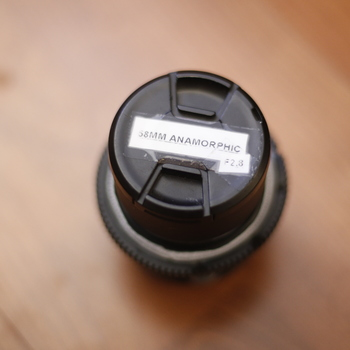 Rent Canon EOS Anamorphic Helios 44M Adapted 58mm f2.8