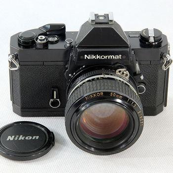 Rent Nikkormat camera with Nikkor 35mm lens