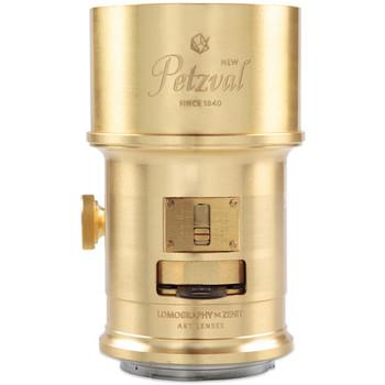 Rent Petzval 85mm f/2.2