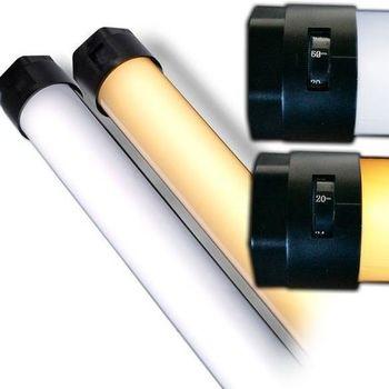 Rent (2) Quasar Science 4' Crossfade LED Lamps