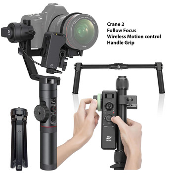 Rent Zhiyun Crane 2 + Follow Focus + Motion Controller