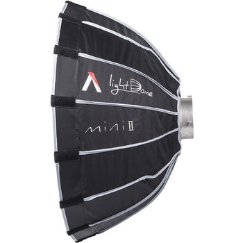 "Rent Aputure Light Dome Mini II (21.5"")"