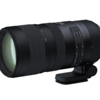 Rent Nikon Tamron  70 - 200 mm f2.8