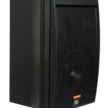 Rent JBL Control 5 (Pair of Speakers)