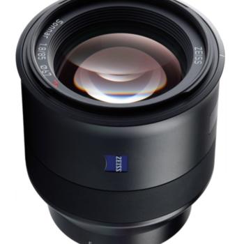 Rent Zeiss Batis 85mm f/1.8 Lens for Sony E Mount