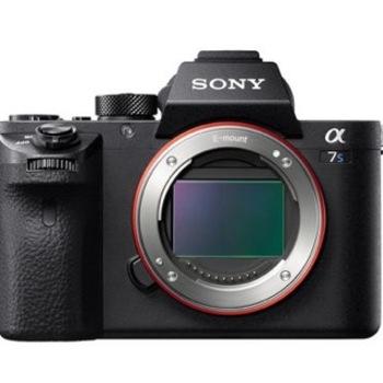 Rent Sony a7SII Camera Body