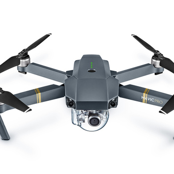 Rent Mavic Pro with NDs, Batteries, Media, Case