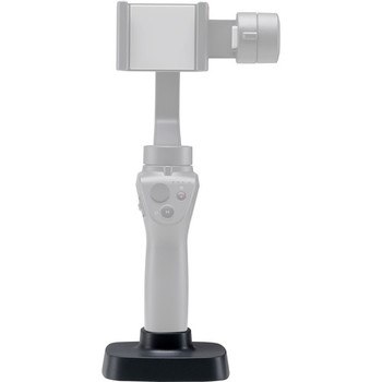 Rent DJI Base for OSMO Mobile 2