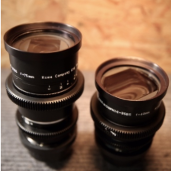 Rent Kowa Anamorphic Your Choice of Two - 40mm, 50mm or 75mm