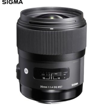 Rent Sigma Art Prime Lenses Kit for Nikon FMount - 35mm, 50mm, 85mm