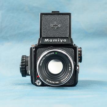 Rent Mamiya M645 Kit No.4