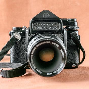 Rent Pentax 67 Kit No.2