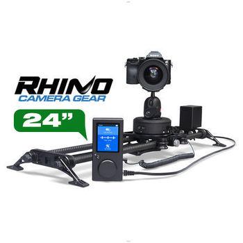 "Rent Rhino EVO Ultimate Slider w/Motion & Arc (24"" Rails)"