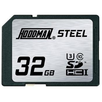 Rent 32GB SD Cards |  Steel SDHC UHS-1 SDHC Memory Card