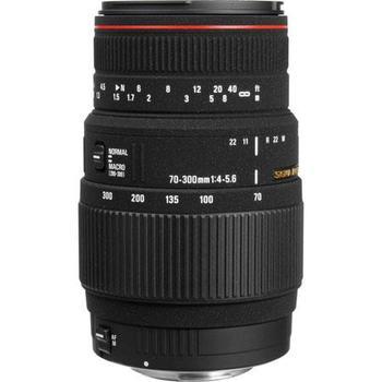 Rent Sigma 70-300mm f/4-5.6 APO DG Macro Tele Zoom Lens