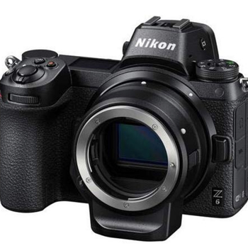 Rent Nikon Z6 with FTZ adapter