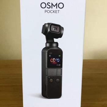 Rent DJI Osmo Pocket (4k Stabilized Gimbal Camera)