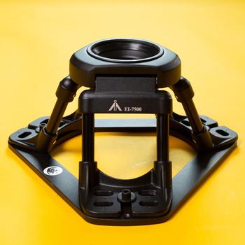 Rent E-Image 75/ 100mm Hi-Hat