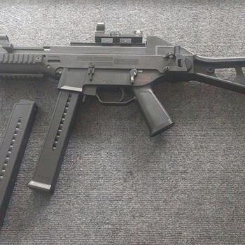 Rent Prop Gun - Airsoft UMP Machine Gun