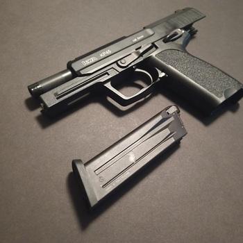 Rent Prop Gun - KWA Kp45 - Gas Blow Back
