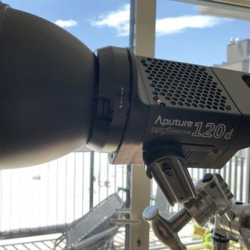 Rent Aputure LS C120d Daylight LED