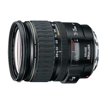 Rent 28-135mm f/3.5-5.6 IS USM Lens