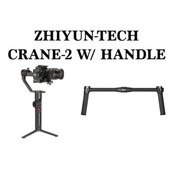 Rent Zhiyun-Tech Crane-2 w/ Dual Handle and Atom Clamp