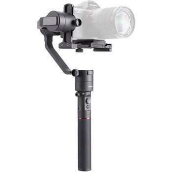Rent Moza Air 3-Axis Gimbal with 2 Handed Grip and Hardcase