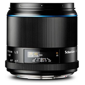 Rent Schneider Kreuznach 110mm LS f/2.8 (Blue Ring) Lens