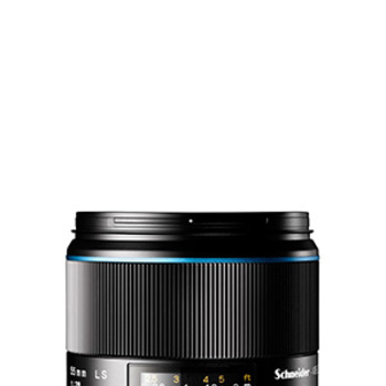 Rent Schneider Kreuznach 55MM LS F/2.8 Blue Ring Lens