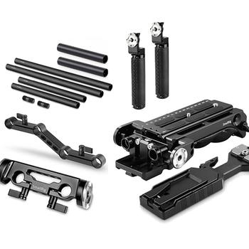 Rent SmallRig Sony VCT-14 Shoulder Rig Kit