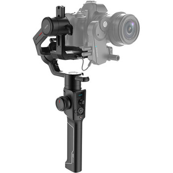 Rent Moza Air 2 3-Axis Gimbal Stabilizer with 9.25lb payload