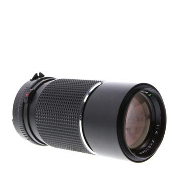 Rent Mamiya Sekor C 210mm f/4 MF Lens M645