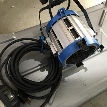 Rent ARRI 650W Plus Fresnel