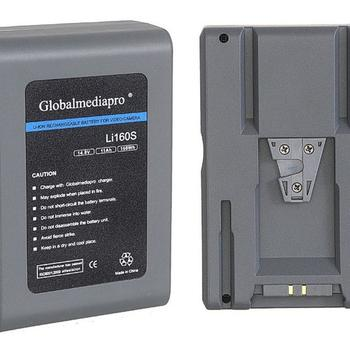 Rent GlobalMedaPro Batteries (2x 95Wh, 1x 160Wh )