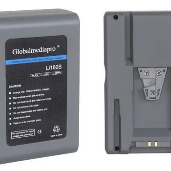 Rent 2 x V-Mount Batteries + Charger