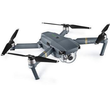 Rent DJI Mavic Pro Fly More Combo KIT w/ HARD CASE & TABLET MOUNT