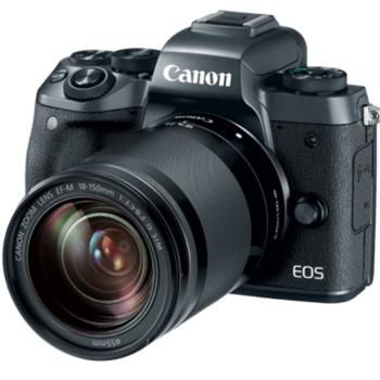 Rent Canon EOS M5