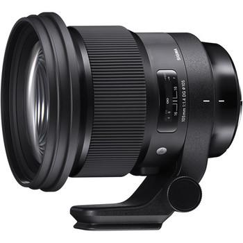 Rent Sigma EF 105mm f/1.4