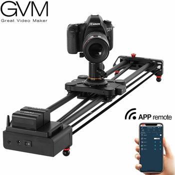 """Rent GVM Motorized Slider 31"""" or 80 cm"""