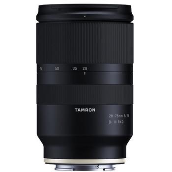 Rent Sony a7III & Tamron 28-75mm f/2.8, Sigma 35mm F1.4 Art, Full kit