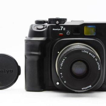 Rent Mamiya 7 II with 80mm medium format rangefinder