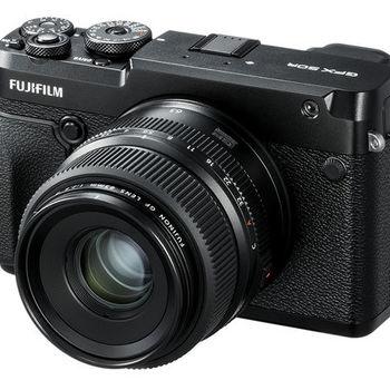 Rent Fuji GFX 50R Mirrorless Medium Format Digital Camera w/63mm