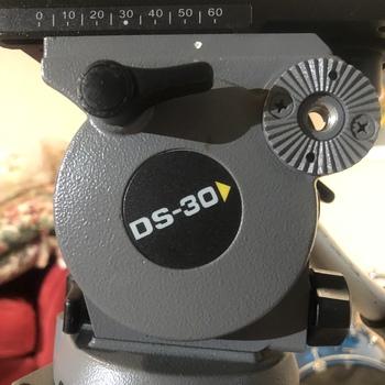 Rent Miller DS 30 fluid head tripod, 2 stage legs.