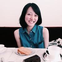 Tiffany Chen Avatar
