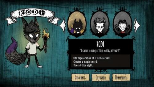 Custom Character And Skins Klei Entertainment Forums