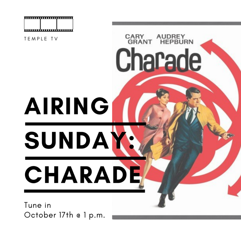 Charade film poster