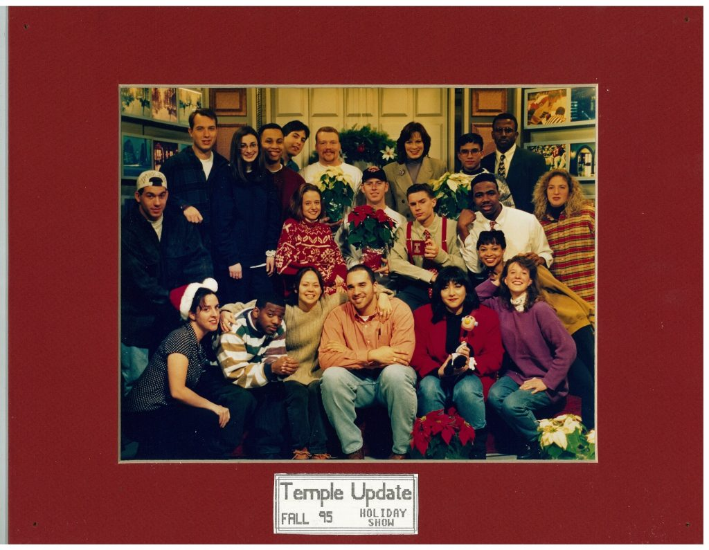 TU Fall 1995 Holiday
